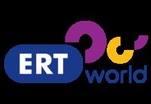 ERT World Live TV, Online