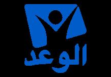 Hope Channel Middle East en vivo, Online
