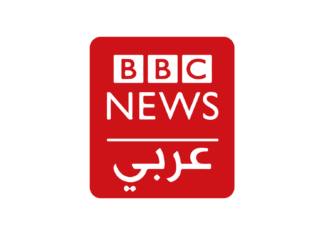 BBC News Arabic en directo, Online