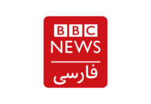 BBC News Persian en directo, Online