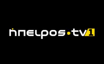 Epirus TV1 Live TV, Online