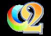 Canal 2 Gualeguay en vivo, Online