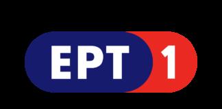 ERT 1 Live TV, Online