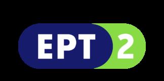 ERT 2 Live TV, Online