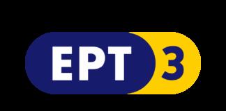 ERT 3 Live TV, Online
