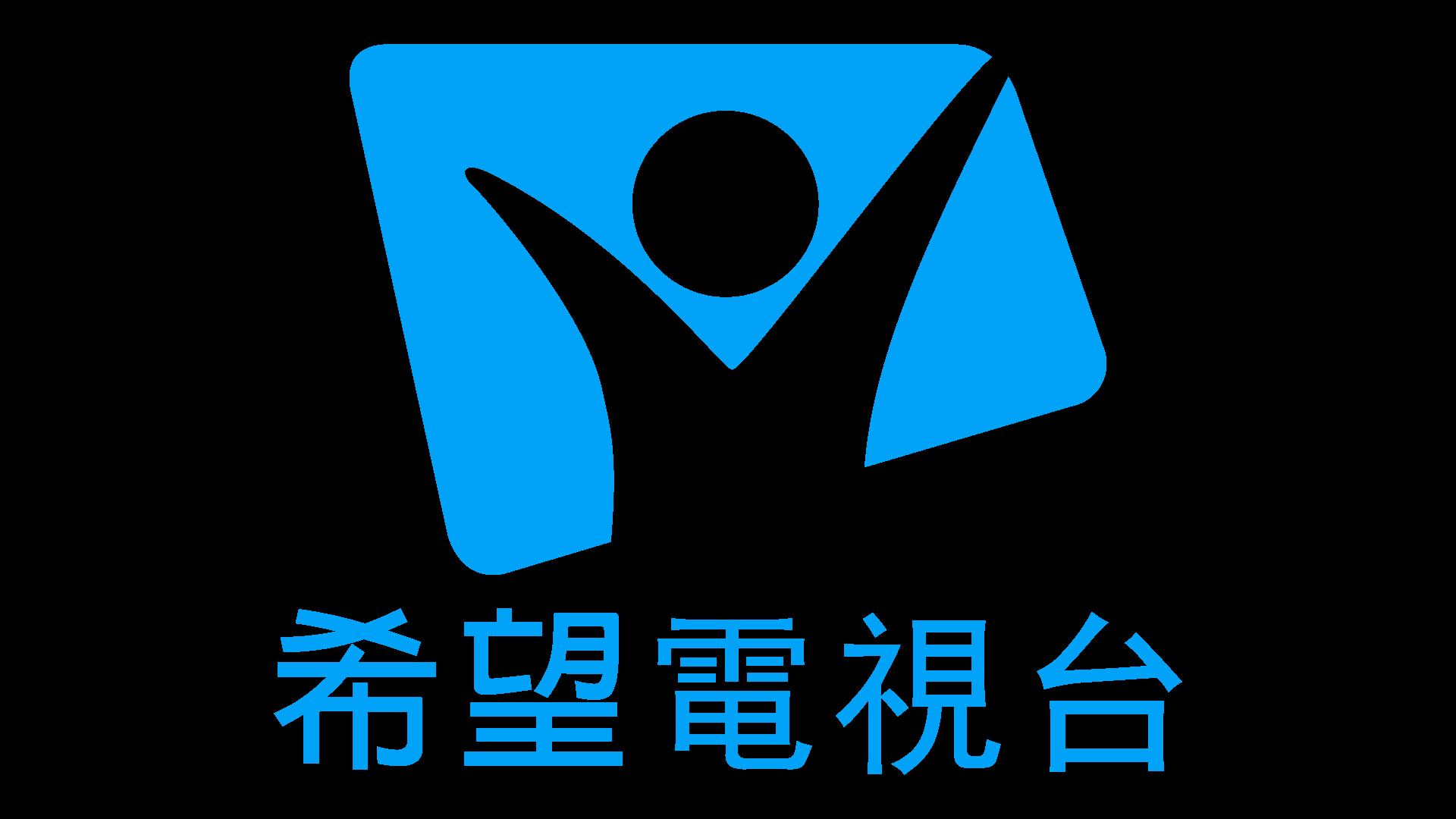 Chinese Hope Channel en vivo, Online