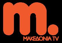 Makedonia TV Live TV, Online