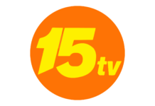 Canal 15 Coahuila en vivo, Online