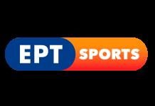 ERT Sports HD en directo, Online