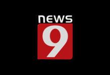News 9 India en directo, Online