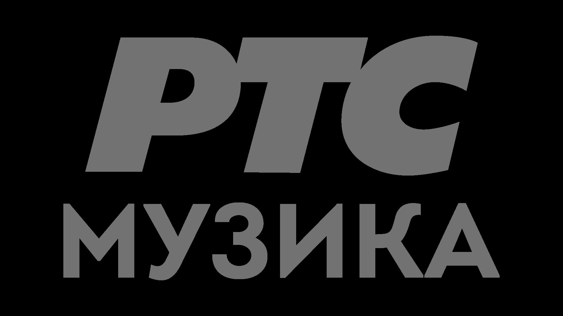 RTS Muzika Serbia Live TV, Online