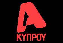 Alpha TV Cyprus Live TV, Online